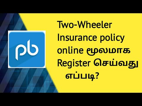 How to register two-wheeler insurance policy in onine | tte tutorial