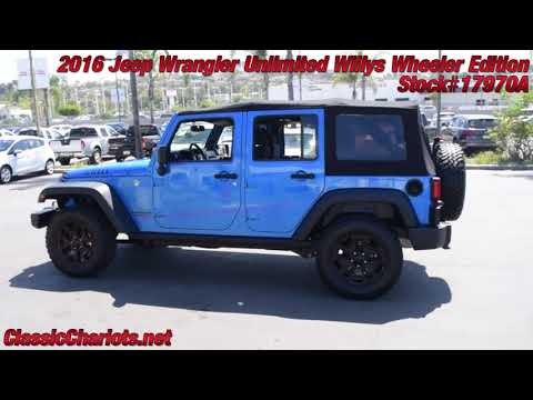 Used 2016 jeep wrangler unlimited willys wheeler edition for sale in san diego - 17970a
