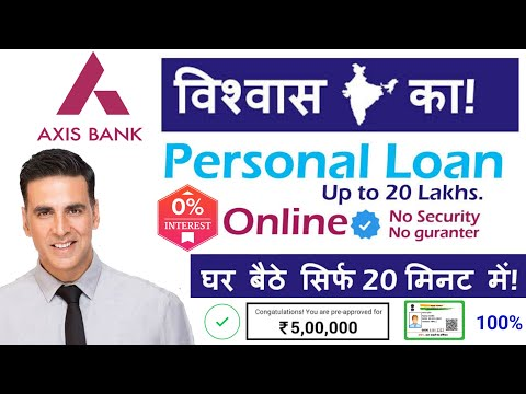 Axis bank personal loan kaise le | instant loan online | eligibility documents fee and charges