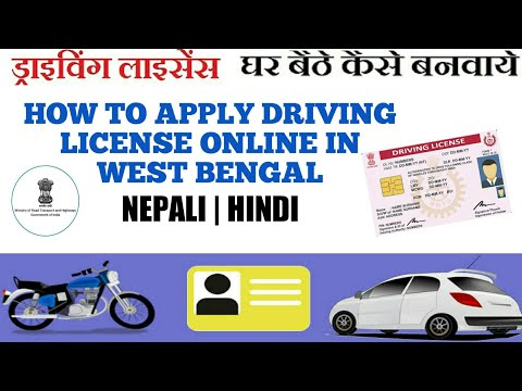 How to apply driving license online in west bengal   wb driving license apply online