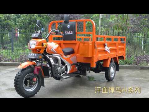 Gasoline&electric heavy tricycles factory